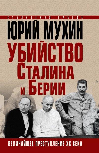 Издательство ЭКСМО-62 Все лучшие книги здесь! — ИСТОРИЧЕСКИЙ РОМАН — Художественная литература
