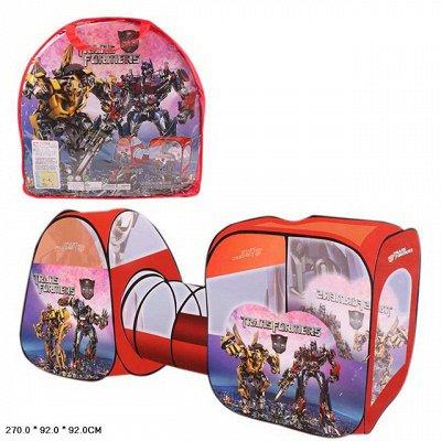 Мир игрушек! Мульт.грои, развивашки. Готовим подарки к НГ🎄  — Детские палатки — Развивающие игрушки