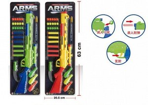 Винтовка Детская игрушка - пневматическая винтовка. Имеет патроны в комплекте. 63,0*21,0*2,5 см