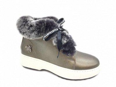 KINGBOOTS-Качественная Женская и детская обувь. ГЕРМАНИЯ — ЗИМА Ботинки женские (Нат. Кожа, нубук)