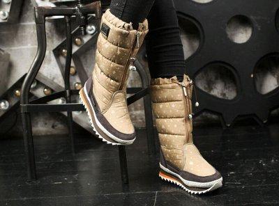 KingBoots Распродажа детской и женской обуви