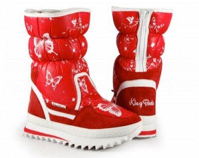 KINGBOOTS-Качественная Женская и детская обувь. ГЕРМАНИЯ — Зима Сапоги Детские Низкие цены