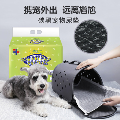 ⚡Мега Закупка косметики!1000 новинок!⚡  — Пеленки для животных ! Аксессуары, одежда для собак! — Уход