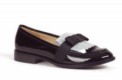 KINGBOOTS-Качественная Женская и детская обувь. ГЕРМАНИЯ — Балетки, туфли и лоферы женские