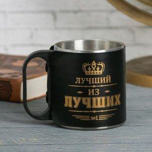 """Термокружка """"Лучший из лучших"""", 170 мл"""