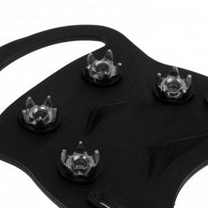 Антигололед «Скалолаз-Лайт», шипы звёзды, с  фиксирующей липучкой,  размер 35-47, чёрный