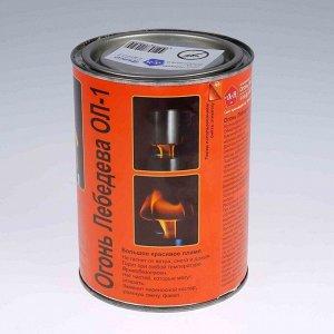 Огонь Лебедева, регулятор тепла, подставка под посуду