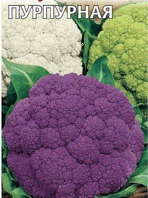 Мёд -331 р за ЛИТР! Семена «ГАВРИШ», «AgroElita» в наличии — Овощи (Белые пакетики) Цена за 5 пакетов