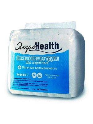 Подгузники-трусики для взрослых ЭлараHEALTH, размер M, 10шт