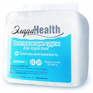 Подгузники-трусики для взрослых ЭлараHEALTH, размер XL, 10шт- 2 упаковки