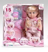 Кукла-пупс Кукла функциональная с аксессуарами . 3+