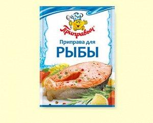 15 г, приправа для рыбы