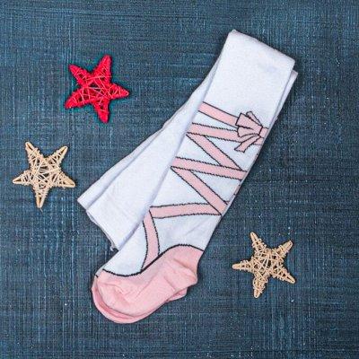 ⭐Брестские ⭐-  детские носки и колготки! К школе колготки!   — Колготки детские (р. 92-134) — Белье