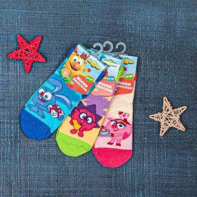 ⭐Брестские ⭐-  детские носки и колготки! К школе колготки!   — СМЕШАРИКИ  носки и колготки — Белье