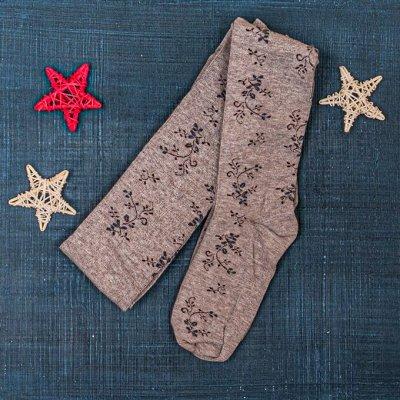 ⭐Брестские ⭐-  детские носки и колготки! К школе колготки!   — Колготки школьные (р. 140-158) — Белье