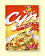 Суп Вермишелевый с мясом, 60 г