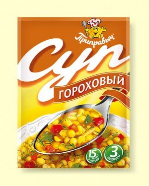 Суп Гороховый, 60 г