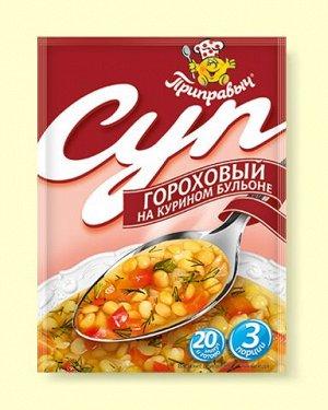 Суп Гороховый на курином бульоне, 60 г