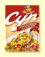 Суп Гороховый с копченостями, 60 г