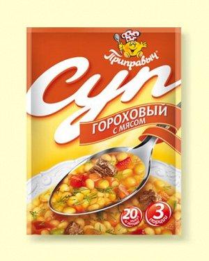 Суп Гороховый с мясом, 60 г