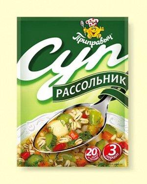 Суп Рассольник, 60 г