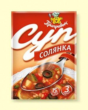 Суп Солянка, 60 г