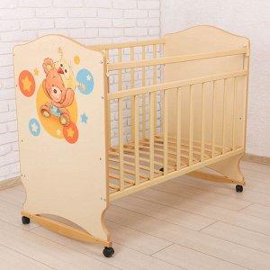 Детская кроватка «Мишутка» на колёсах или качалке, цвет бежевый