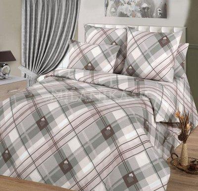 Спим наслаждаясь! ЛЕТНЯЯ АКЦИЯ! — КПБ Поплин 1,5 спальный — Постельное белье