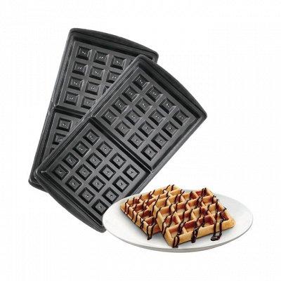Выгодный шопинг! Скидки до 45% на популярную технику в мае — Сменные панели для мультипекаря серии 6 — Для кухни
