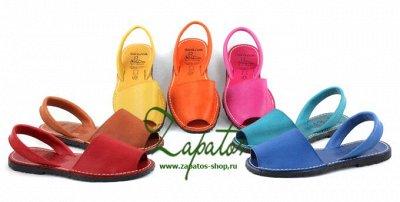 Обувь made in Spain. Удобная и практичная — Абаркасы — Без каблука