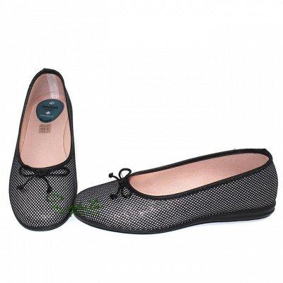 Обувь made in Spain. Удобная и практичная — Текстильная — Тапочки