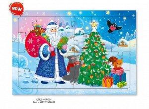 Пазл листовой на подложке. Дед Мороз. 24 детали. 29,5х21 см. ГЕОДОМ