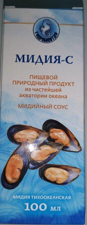 Пищевой продукт Мидийный Соус (Гидролизат из мяса мидии) Мидия-С