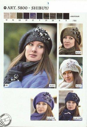 Шапка CL Очень красивая Теплая шапка Состав: альпака 37 %, шерсть мериноса 15 %, вискоза 48 %