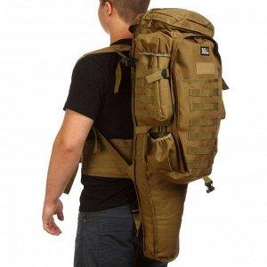 Тактический рюкзак 9.11 (хаки-песок, 75 л) №12 - 2 больших отсека, один из которых под оружие, 2 боковых больших кармана с клапанами, 2 нижних маленьких кармана. Отличный рюкзак, подходящий как для ар
