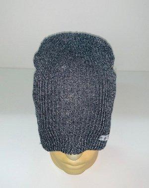 Шапка Темно-серая стильная шапка  №1584