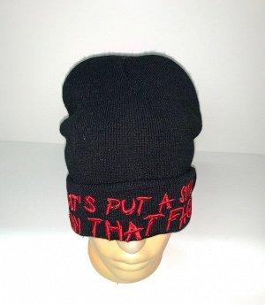 Шапка Черная шапка с красной надписью  №1644