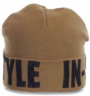 Шапка Молодежная шапка In-Style - теплая модель кофейного цвета. Ультрамодный дизайн! №1224ОСТАТКИ СЛАДКИ!!!!