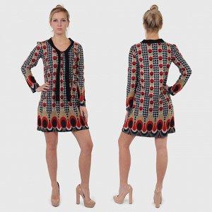 Особенное платье от французских дизайнеров из DEFIMODE. Яркий фактурный принт, женственная длина, а какая цена! №2049 ОСТАТКИ СЛАДКИ!!!!