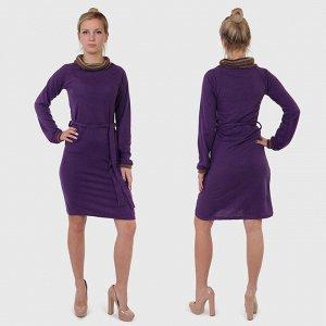 Платье-футляр из коллекции RANA. Дополни массивными бусами, маленькой сумочкой и стильным пальто! Ты роскошна! №2012