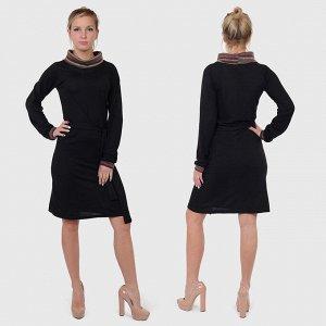 Элегантное платье-футляр от RANA. Вязаный трикотаж в моде всегда, а в этом сезоне – особенно! №2023 ОСТАТКИ СЛАДКИ!!!!