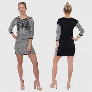 Элегантное платье от испанского бренда Kruebeck – женственный рукав ?, комбинированная спинка, модный эффект кольчуги №2002