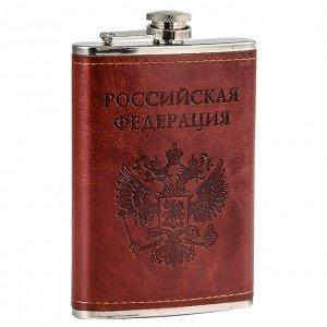 Оригинальная фляжка в коже с оттиском герба РФ - элегантный мужской аксессуар по лучшей цене №2
