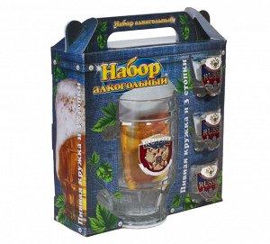 """Подарочный стеклянный набор """"RUSSIA"""" - пивной бокал и 3 стопки с металлическими авторскими накладками"""
