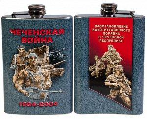 """Фляжка """"Чеченская война"""" №264"""