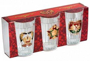 Подарочный набор из 3-х пограничных стаканов. Ни одна стопка не имеет такой души, какая есть у граненого стакана