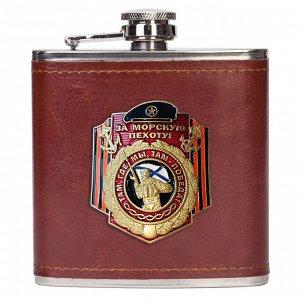 Фляжка для спиртных напитков «За Морскую Пехоту». Чтобы пригубить, даже тостов придумывать не надо, всё написано на фляге