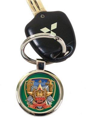 Брелок для ключей с символикой Погранвойск. Приятный сувенир по поводу и без №39