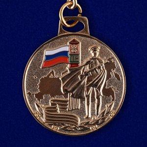 """Брелок-медаль """"Погранвойска России"""" №483(314)"""