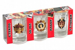Набор стопок для мужчин «Ордена СССР» – стеклянная классика, облагороженная эффектными барельефами